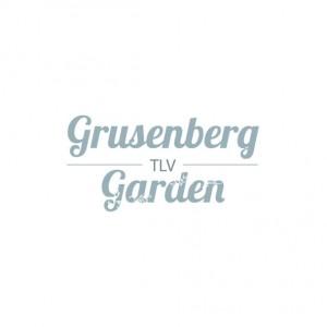 grusenberg-garden-logo